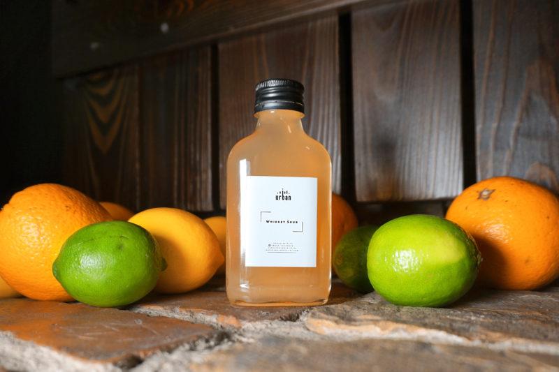 Коктейль whiskey-sour с доставкой по киеву